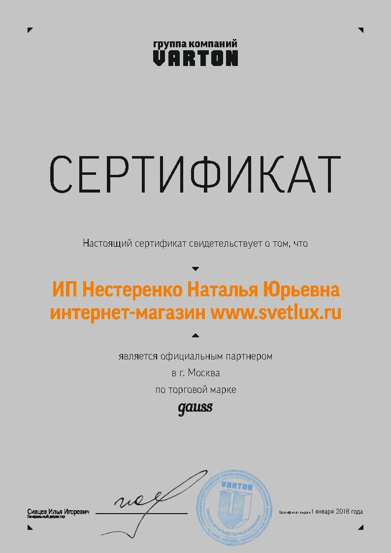 купить юридический адрес для регистрации ооо в новосибирске